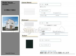 【その他】新築 十間坂2丁目 梅田小中学区!