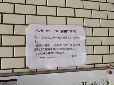 【その他】センチュリー野方
