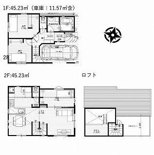建物面積 93.14平米 建物価格 1890万円