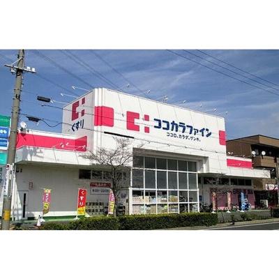 【周辺】リバーサイド前田