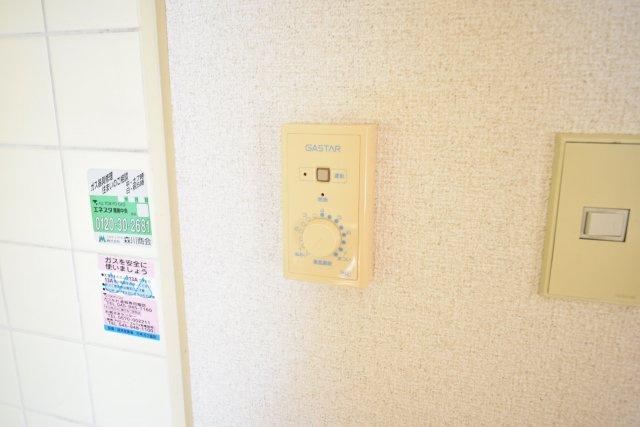 【設備】アネシス洋光台