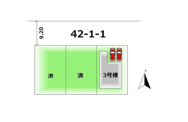 【区画図】 全3棟・カースペース2台分♪