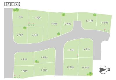 【新規分譲地 全16区画】 品質にこだわった自由設計のおうち☆穏やかで静かな住環境です!
