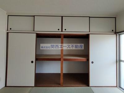 【収納】今井ハイツ