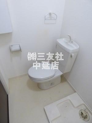 【トイレ】ホッシュマドローダム