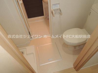 【トイレ】RA・湘南