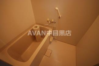 【浴室】名古屋ハイツ
