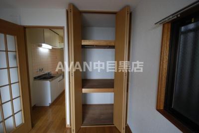 【バルコニー】名古屋ハイツ