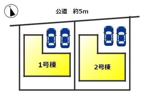 【区画図】大府市吉川町 新築分譲戸建
