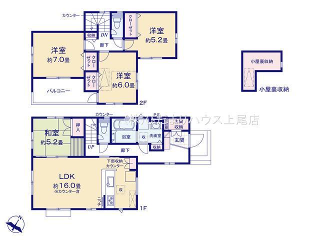 全居室に収納があり、充実の収納(^^)/