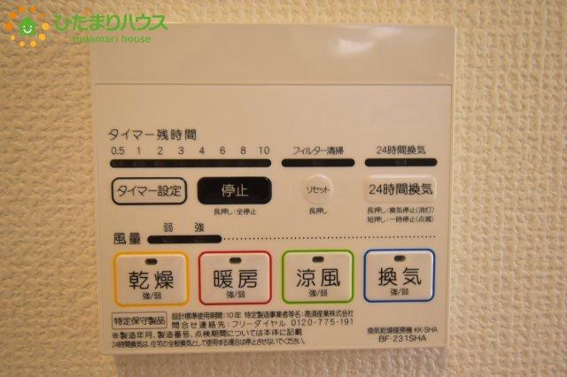 浴室乾燥機付きで雨の日も強い味方(^^♪