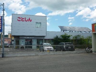 湖東信用金庫五個荘支店(576m)