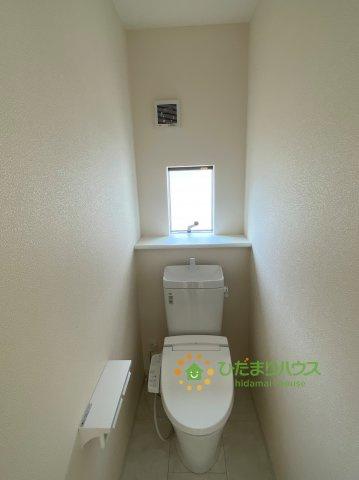 【トイレ】幸手市中5丁目 新築一戸建て 2号棟