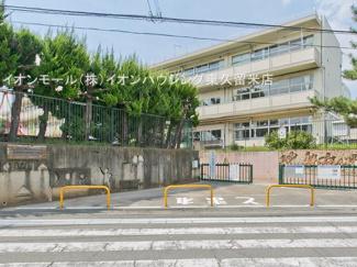 西東京市立谷戸第二小学校(約383m)