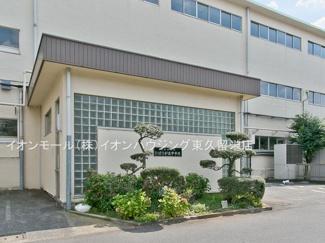 西東京市立ひばりが丘中学校(約146m)