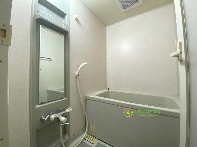 【浴室】サンロードステーション白岡 14階