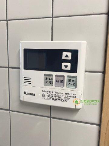 【その他】サンロードステーション白岡 14階