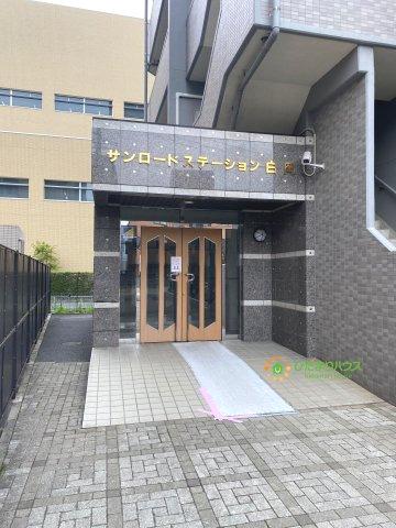 【玄関】サンロードステーション白岡 14階