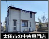 太田市新田木崎町 中古住宅の画像