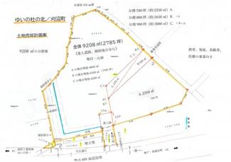 【土地図】刈沼町売地