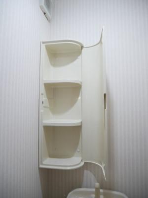 【トイレ】サンピュア長沼