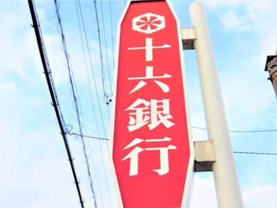 【周辺】マンション勝野