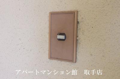 【居間・リビング】サンハイツ取手