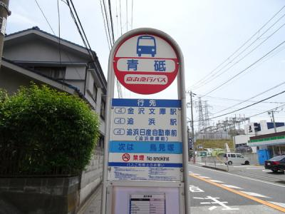 バス停まで徒歩5分