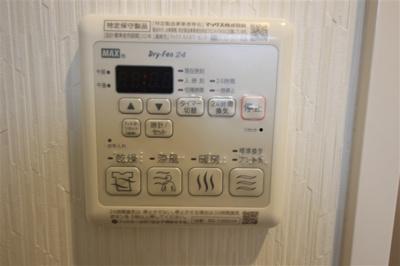 【設備】ウエンズ阿波座西