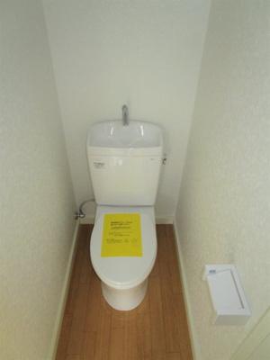【トイレ】サトウコーポ