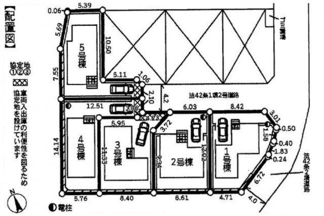 【区画図】新築 茅ヶ崎市赤羽根第12 4号棟
