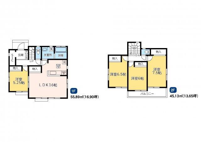 建物面積30.55坪 全居室南向き♪シューズインクローク・各部屋収納付きで便利です!二部屋分の広々バルコニーなのでお洗濯物も沢山干せます♪
