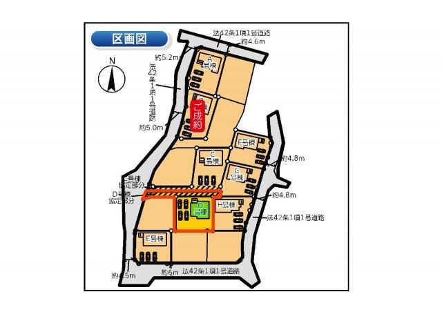 D号棟 区画図 西側接道幅員約5.2m