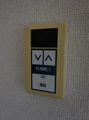 【設備】シティコア上野毛