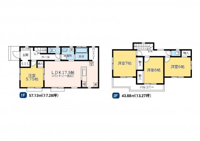 建物面積30.55坪 全居室南向き♪シューズインクローク・パントリー・各部屋収納付きで便利です!二部屋分の広々バルコニーなのでお洗濯物も沢山干せます♪