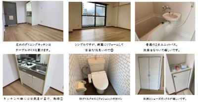 【内装】パレス北梅田