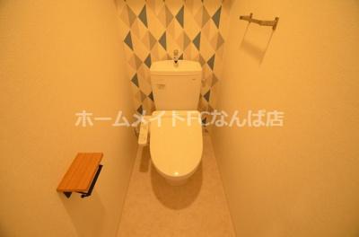 【トイレ】エスリードなんば黒門