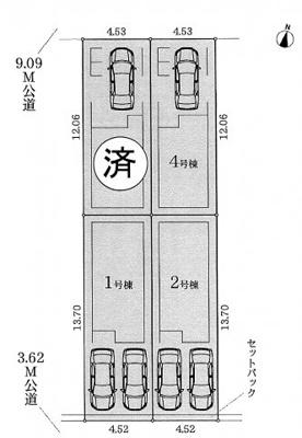 【区画図】名古屋市中村区大正町3丁目41 【仲介手数料無料】新築一戸建て 4号棟