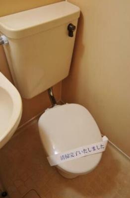 【トイレ】メゾンドエスポワール