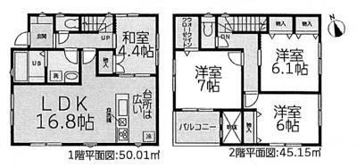 【区画図】名古屋市熱田区大宝4丁目7−26【仲介手数料無料】新築一戸建て 2号棟