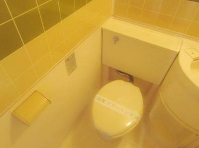 【トイレ】シーザーレジデンス東府中