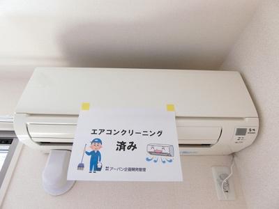 暑い夏や寒い冬に大活躍のエアコン付きです☆冷暖房完備で1年中快適に過ごせます♪※参考写真※