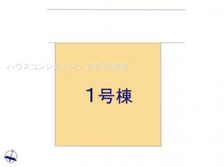 【区画図】名古屋市港区当知町8丁目25【仲介手数料無料】新築一戸建て