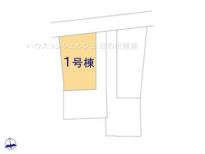 【区画図】名古屋市中川区戸田3丁目1344【仲介手数料無料】新築一戸建て 1号棟