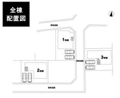 1号棟は開放感溢れる角地に立地。カースペースは並列2台駐車可能です。