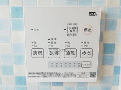 浴室換気乾燥暖房機リモコン