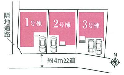 【区画図】新築分譲 南区内谷1丁目Ⅰ期