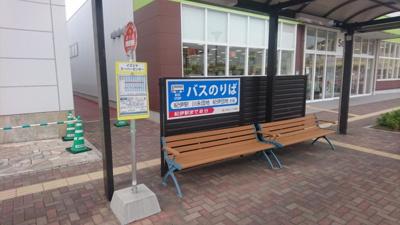 「イズミヤスーパーセンター」バス停留所 0.2km