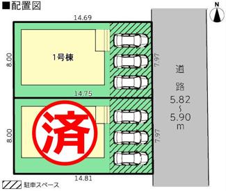 【区画図】御殿場市川島田第4 新築戸建 全2棟 (1号棟)