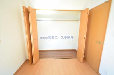 【収納】コスモシティーⅡ番館